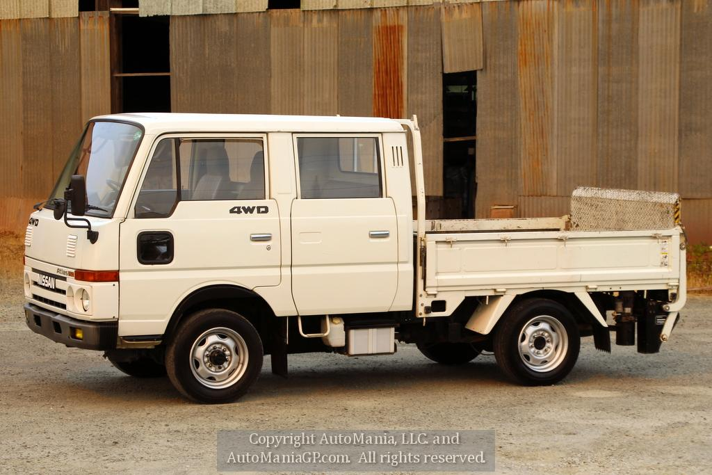 1990 Nissan Nissan Atlas F22 Double Cab 4WD for sale